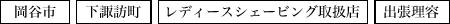 shop-btn01